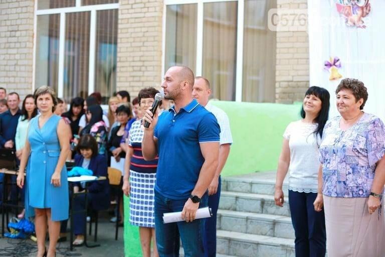 Праздник Первого звонка. В школах Дергачевского района начался новый учебный год, фото-7