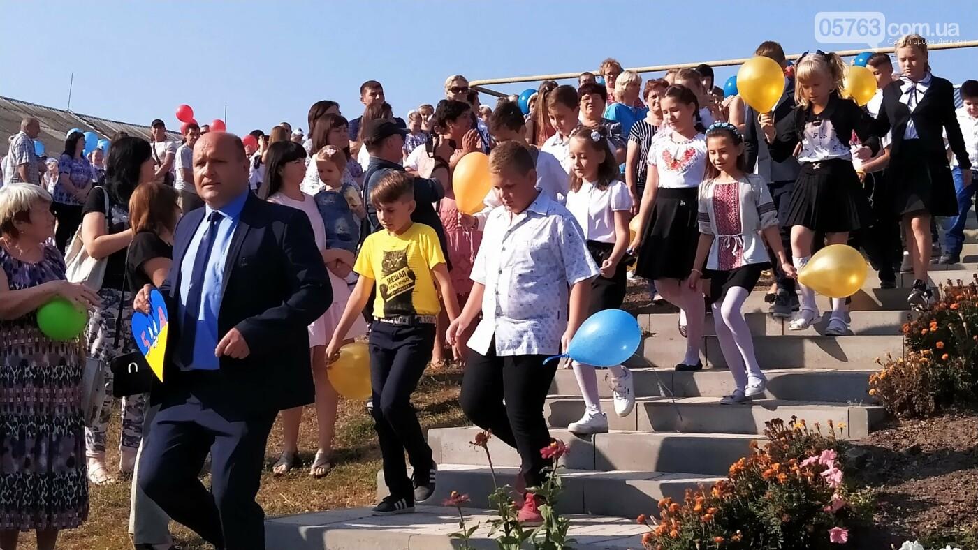 Праздник Первого звонка. В школах Дергачевского района начался новый учебный год, фото-8