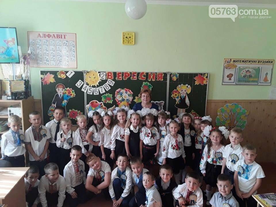 Праздник Первого звонка. В школах Дергачевского района начался новый учебный год, фото-9
