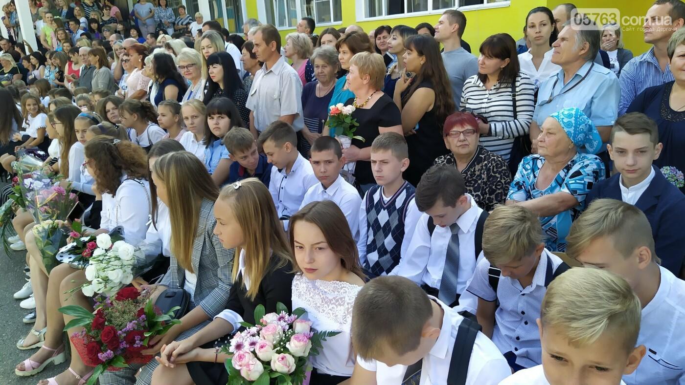 Праздник Первого звонка. В школах Дергачевского района начался новый учебный год, фото-1