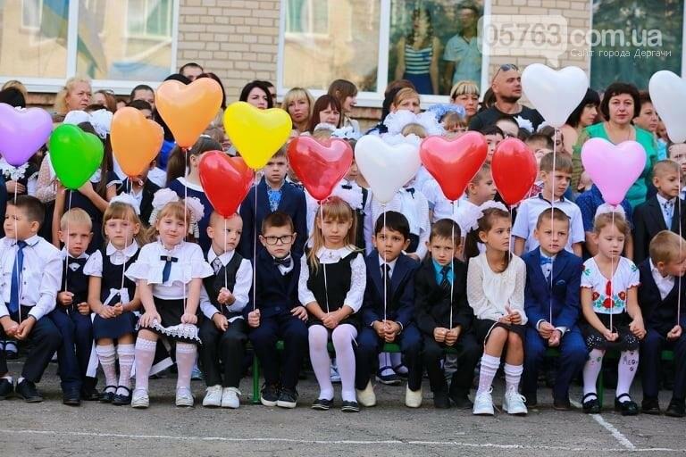 Праздник Первого звонка. В школах Дергачевского района начался новый учебный год, фото-11
