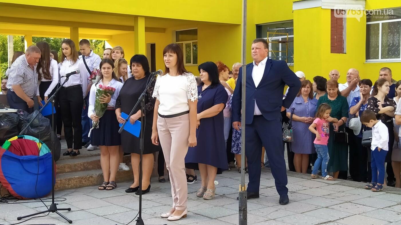 Праздник Первого звонка. В школах Дергачевского района начался новый учебный год, фото-12
