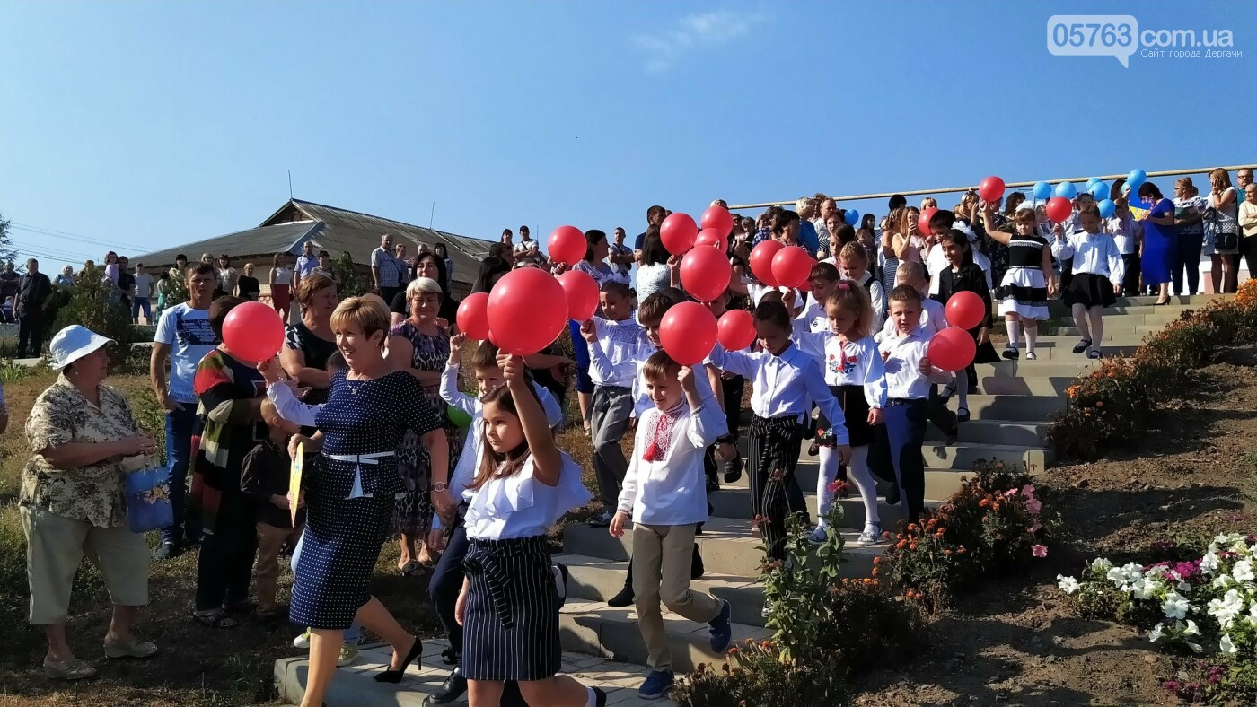 Праздник Первого звонка. В школах Дергачевского района начался новый учебный год, фото-13