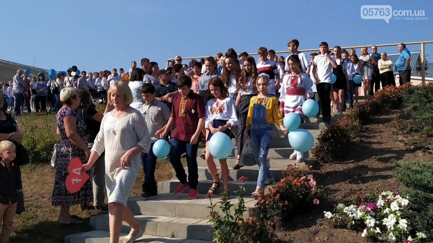 Праздник Первого звонка. В школах Дергачевского района начался новый учебный год, фото-16