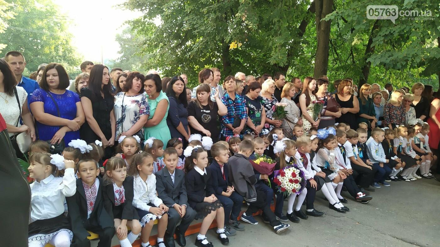 Праздник Первого звонка. В школах Дергачевского района начался новый учебный год, фото-17