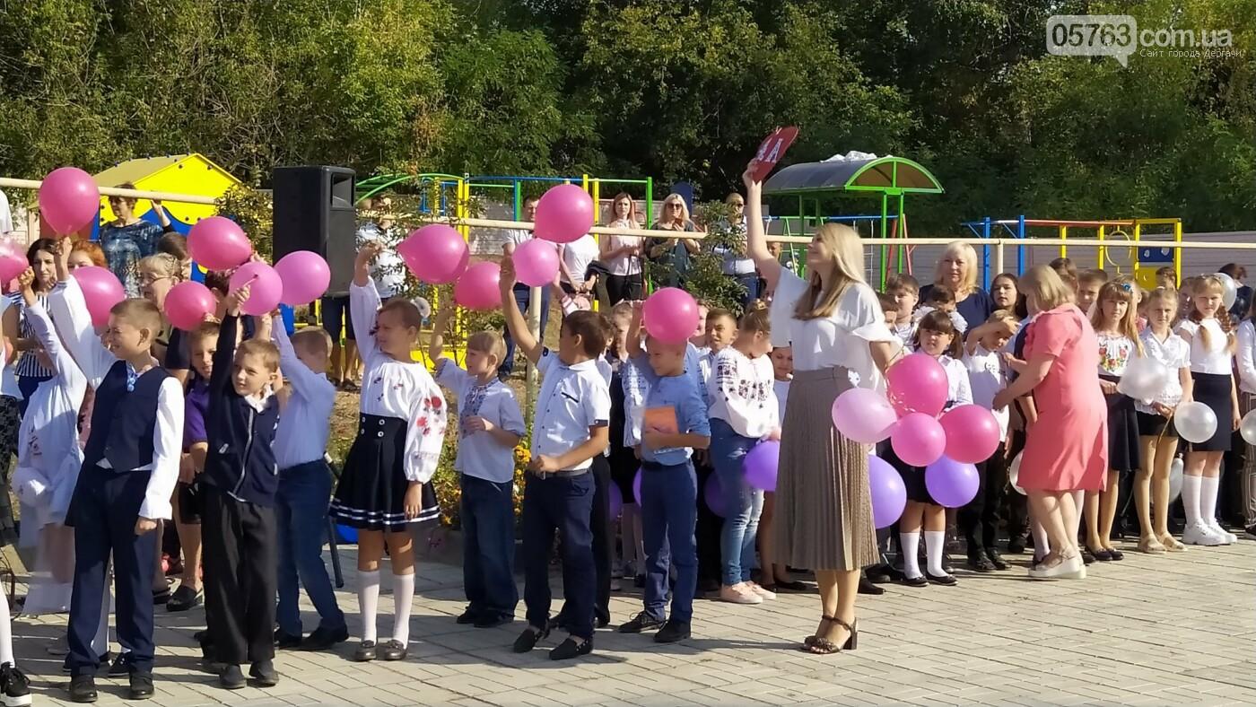 Праздник Первого звонка. В школах Дергачевского района начался новый учебный год, фото-18