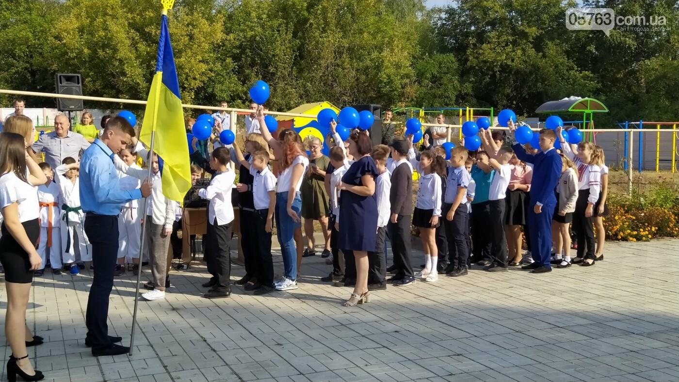 Праздник Первого звонка. В школах Дергачевского района начался новый учебный год, фото-19
