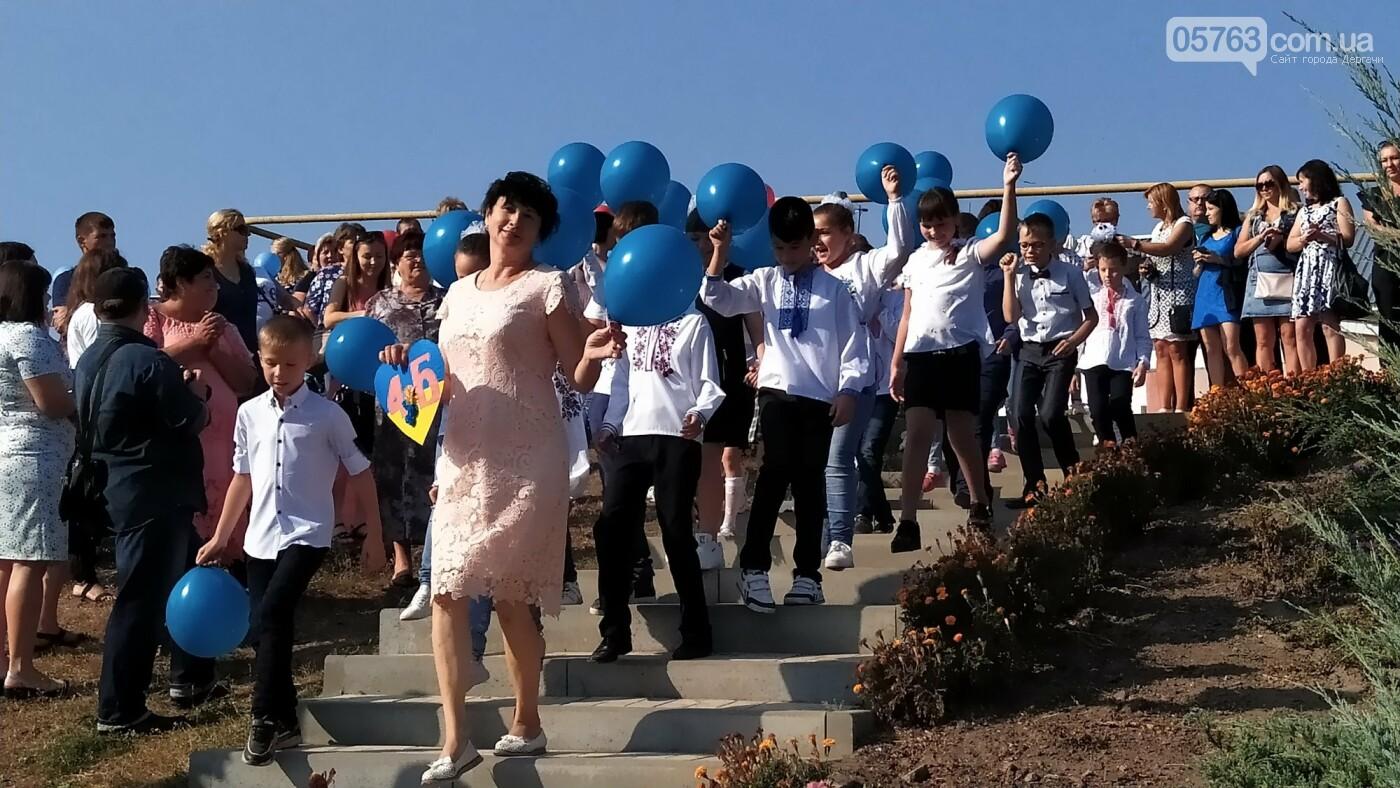 Праздник Первого звонка. В школах Дергачевского района начался новый учебный год, фото-20