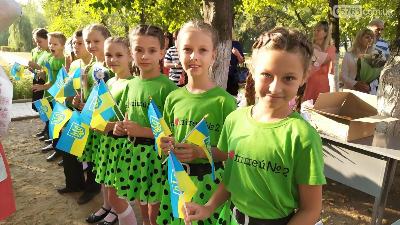 Праздник Первого звонка. В школах Дергачевского района начался новый учебный год, фото-22