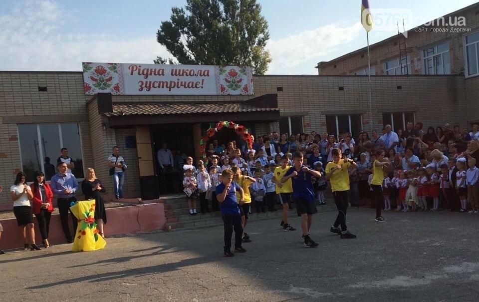 Праздник Первого звонка. В школах Дергачевского района начался новый учебный год, фото-23