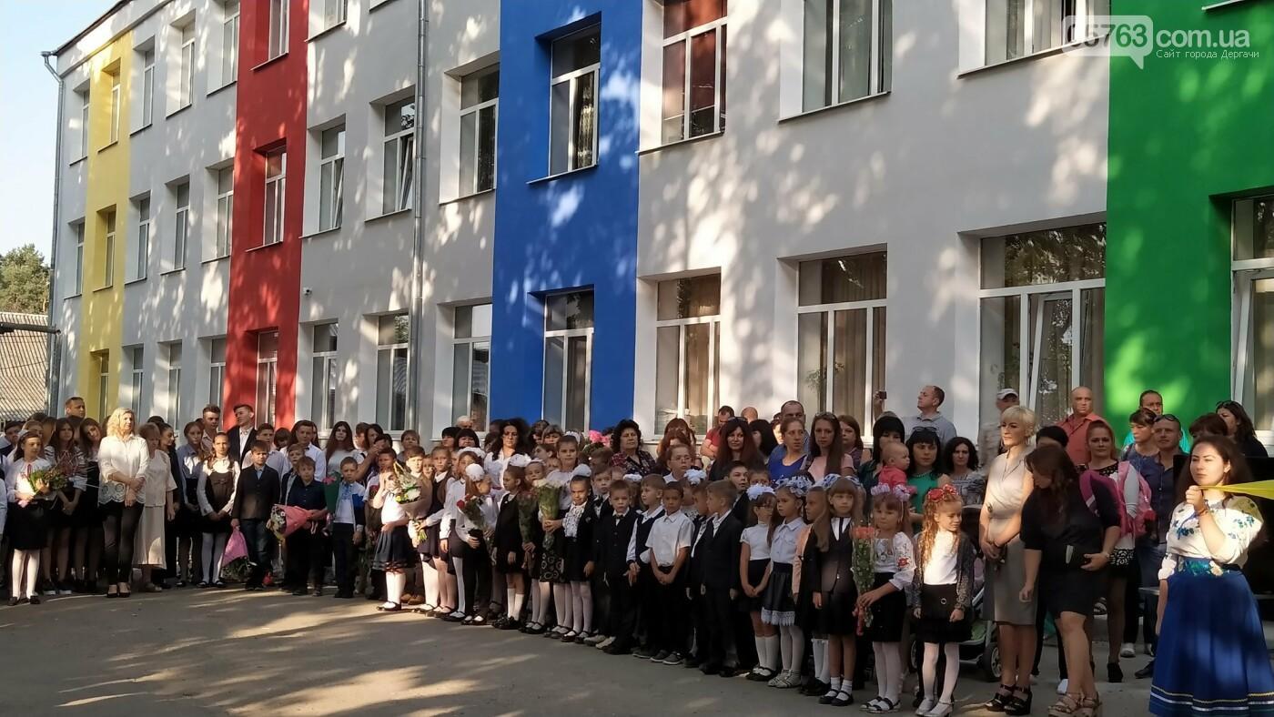 Праздник Первого звонка. В школах Дергачевского района начался новый учебный год, фото-24