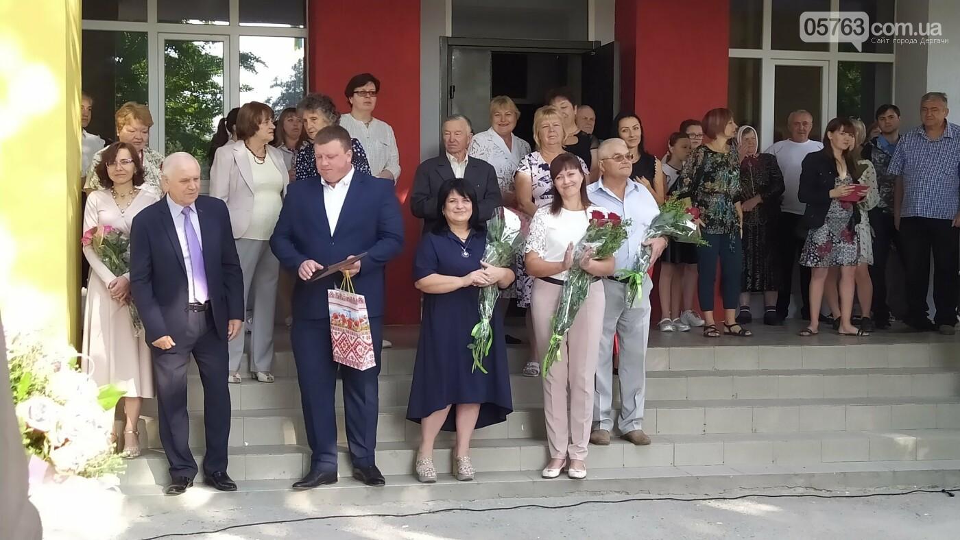 Праздник Первого звонка. В школах Дергачевского района начался новый учебный год, фото-25