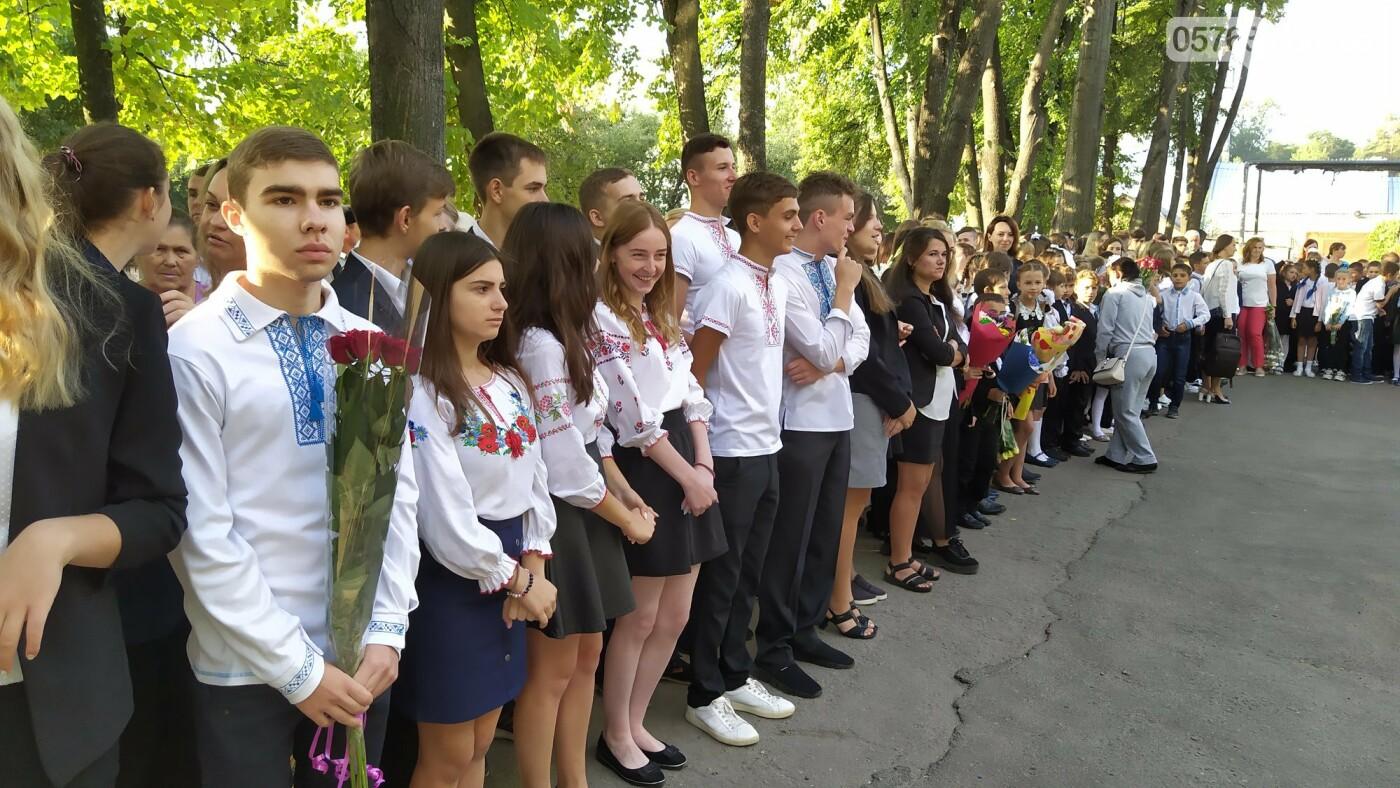 Праздник Первого звонка. В школах Дергачевского района начался новый учебный год, фото-27