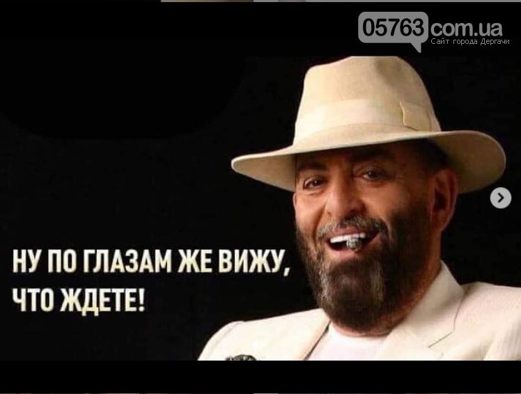 """""""Я календарь переверну..."""" В сети возник ажиотаж вокруг 3 сентября Шуфутинского, фото-4"""