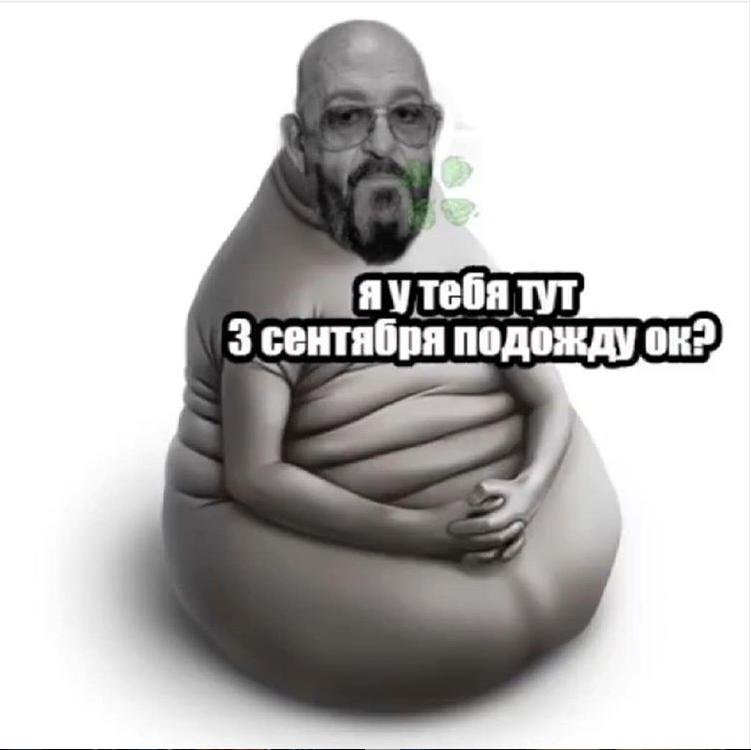 """""""Я календарь переверну..."""" В сети возник ажиотаж вокруг 3 сентября Шуфутинского, фото-12"""