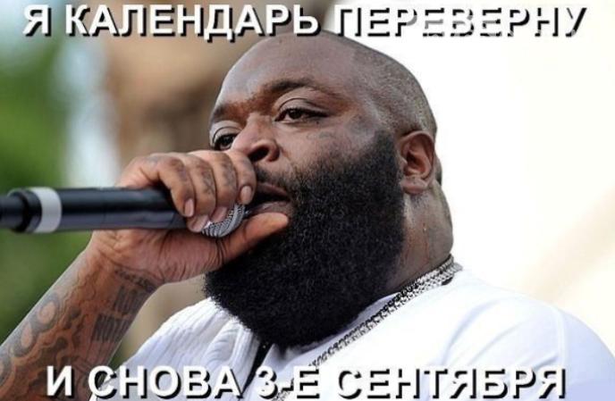 """""""Я календарь переверну..."""" В сети возник ажиотаж вокруг 3 сентября Шуфутинского, фото-1"""