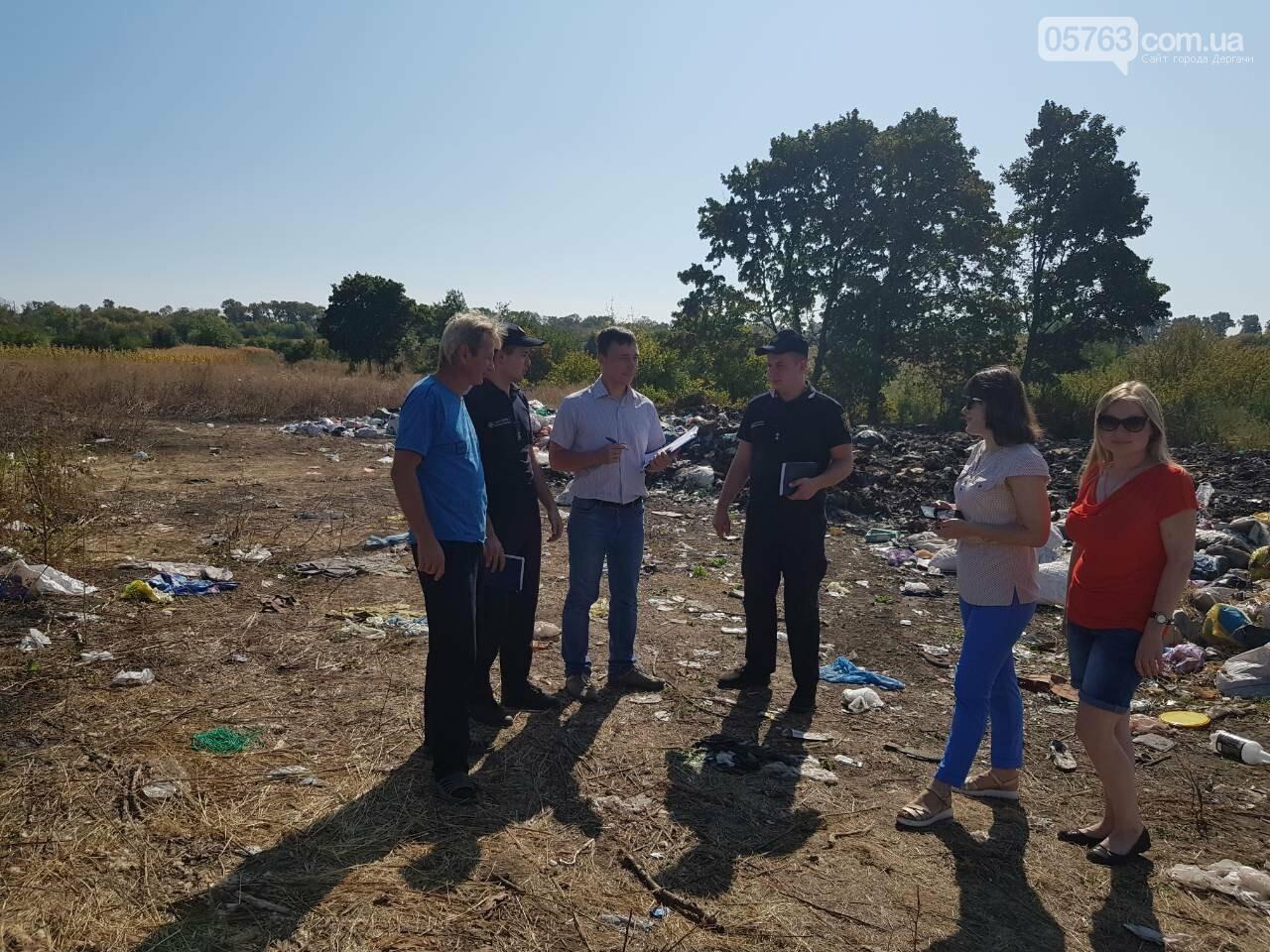 Дергачевский район: приняли участие в комиссионном обследовании полигонов хранения ТБО, фото-1