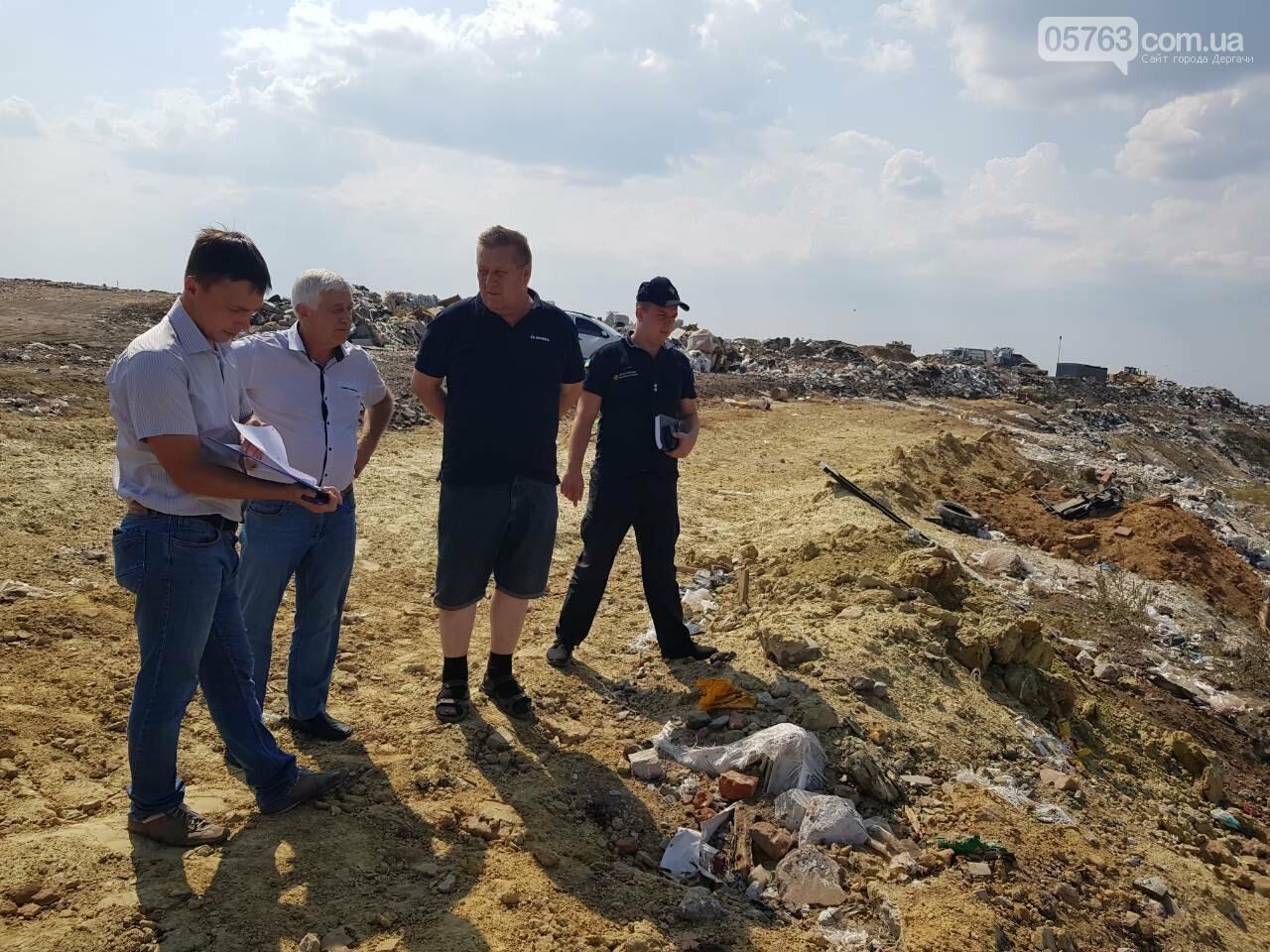 Дергачевский район: приняли участие в комиссионном обследовании полигонов хранения ТБО, фото-2