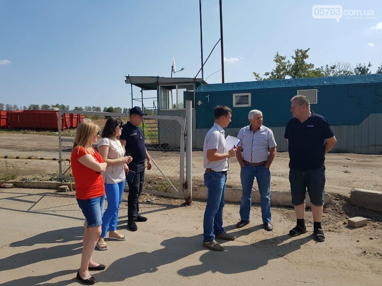 Дергачевский район: приняли участие в комиссионном обследовании полигонов хранения ТБО, фото-4