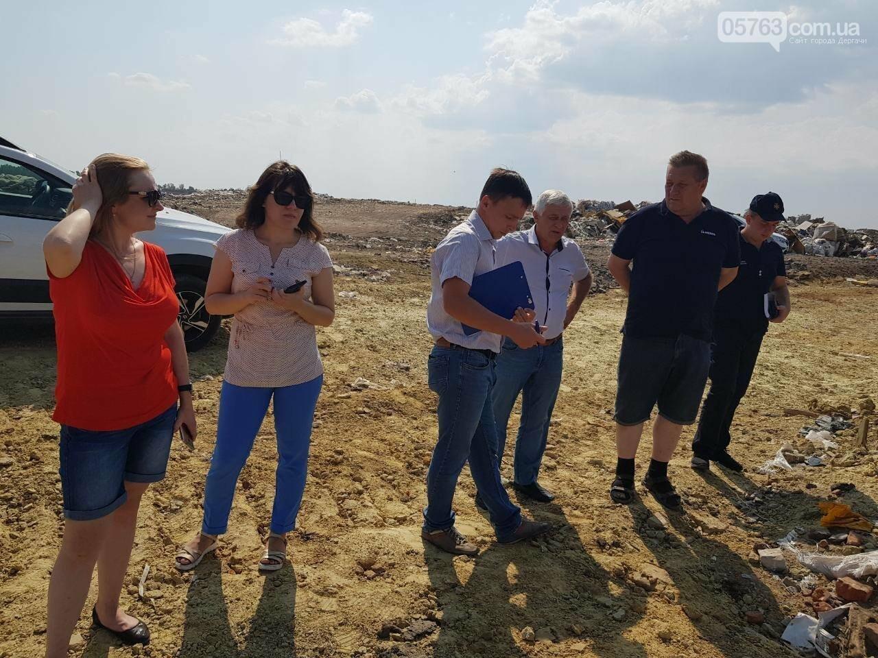 Дергачевский район: приняли участие в комиссионном обследовании полигонов хранения ТБО, фото-5
