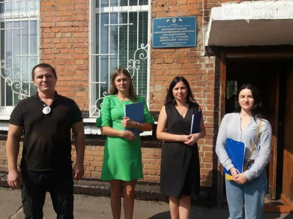 В Дергачевском районе продолжается работа в рамках Всеукраинского мероприятия «Урок», фото-2