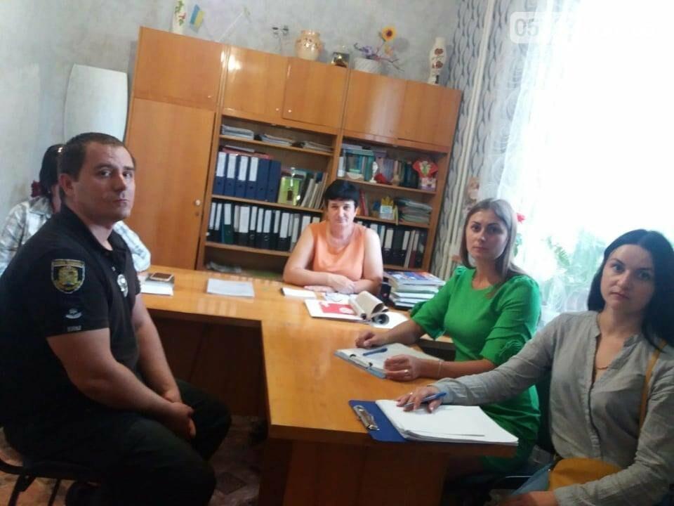 В Дергачевском районе продолжается работа в рамках Всеукраинского мероприятия «Урок», фото-1
