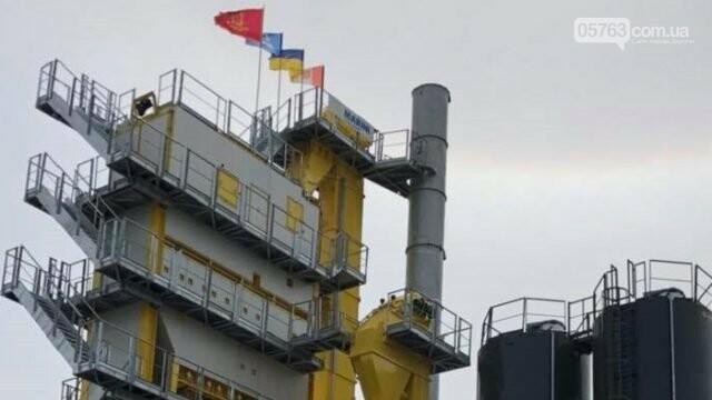 ГАСИ Харьковской области шантажирует асфальтобетонный завод в Дергачах, фото-1