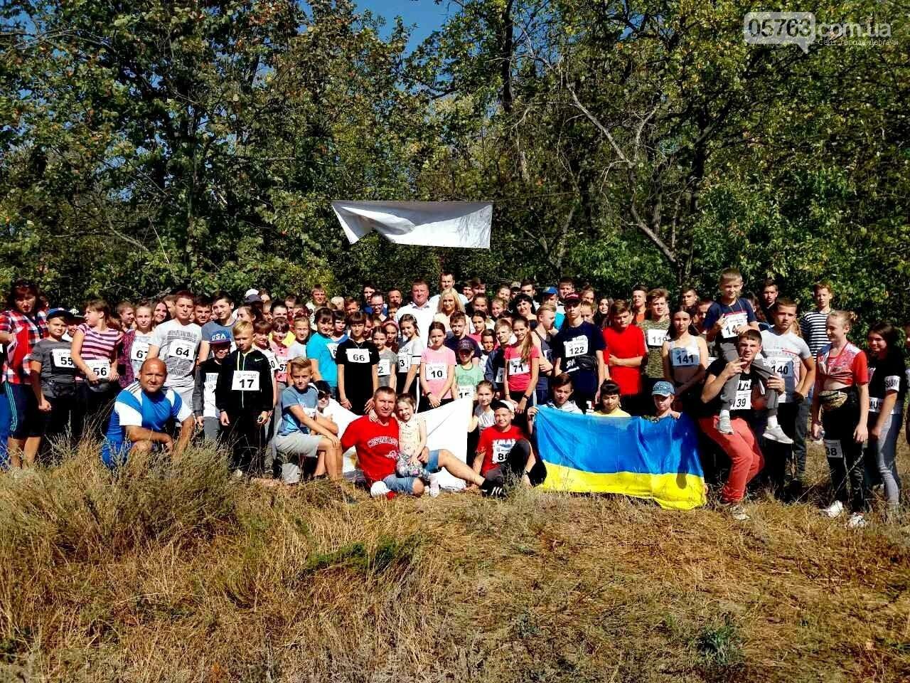 В Дергачевском районе состоялись соревнования по спортивному ориентированию, фото-1