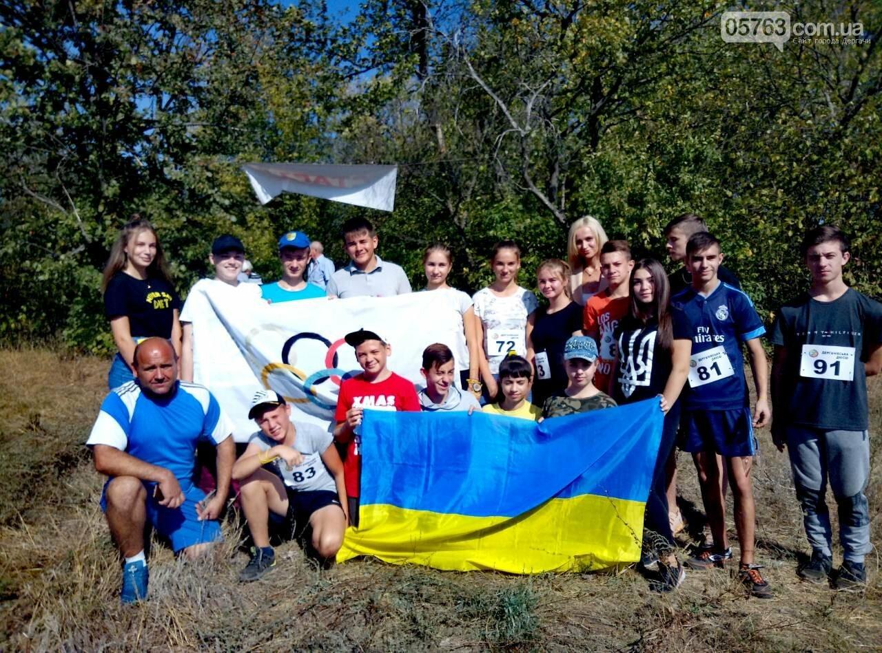 В Дергачевском районе состоялись соревнования по спортивному ориентированию, фото-2