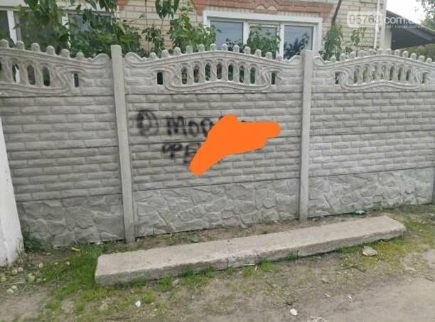 В Дергачах наркоманы ищут закладки днем и ночью (видео), фото-3