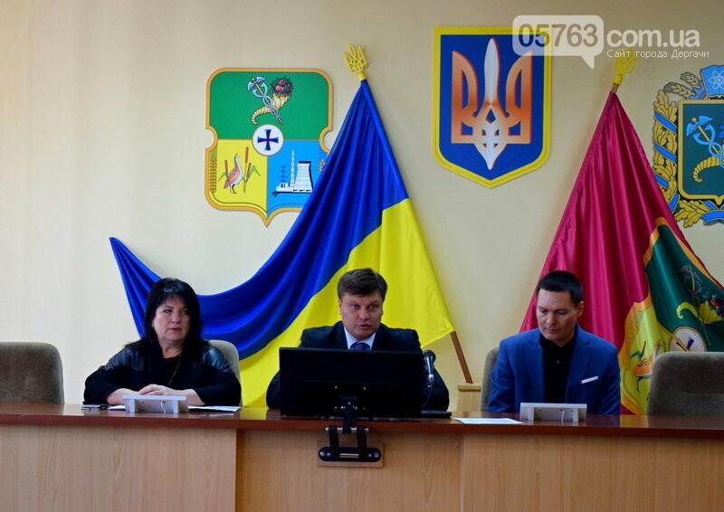 Зустріч з народним депутатом України Євгеном Пивоваровим (ВІДЕО), фото-1