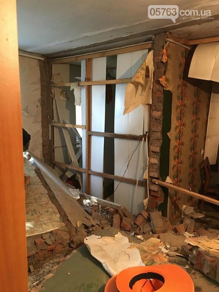 В Дергачах в общежитии прогремел взрыв (Видео), фото-5