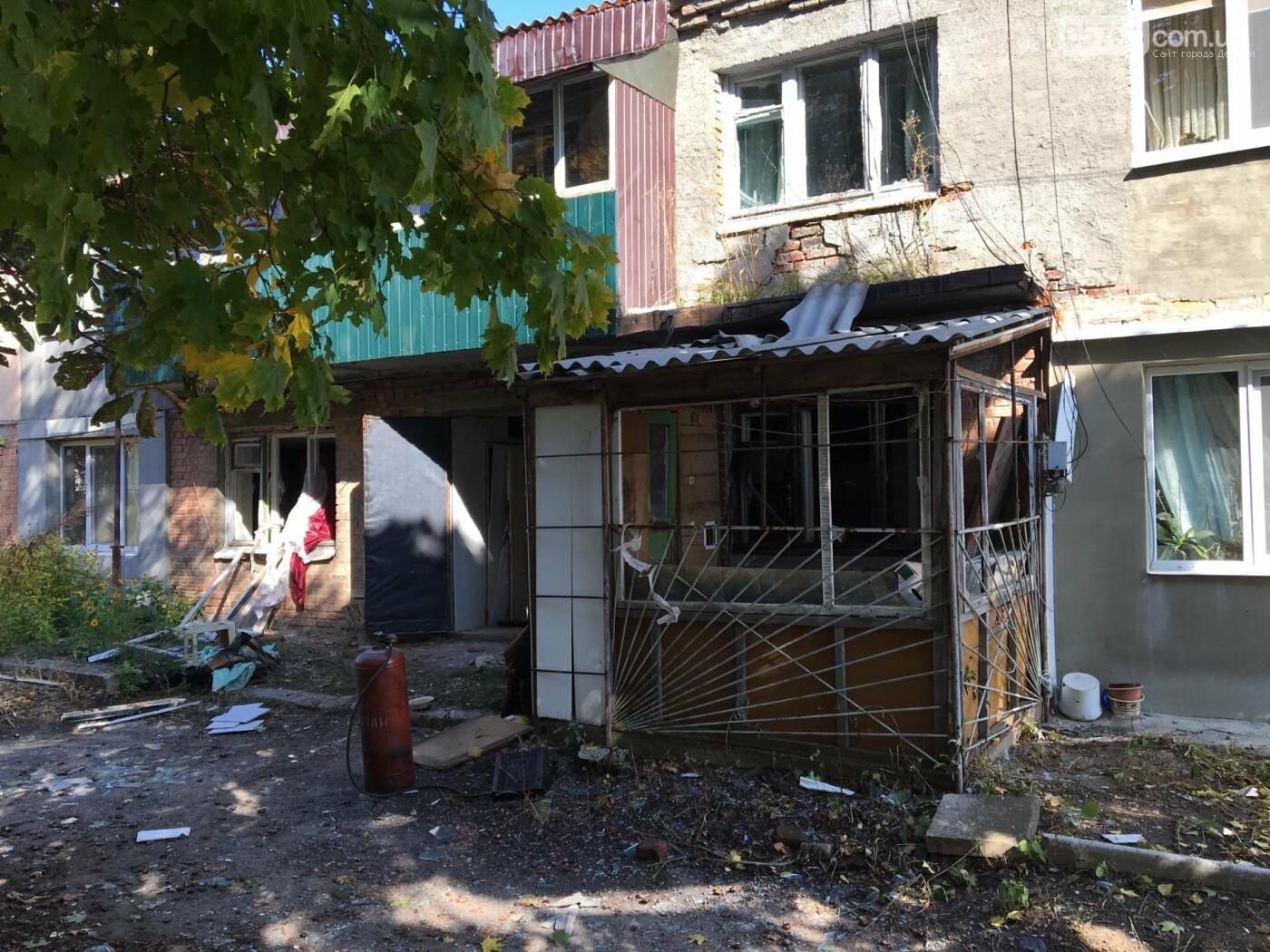 В Дергачах в общежитии прогремел взрыв (Видео), фото-1