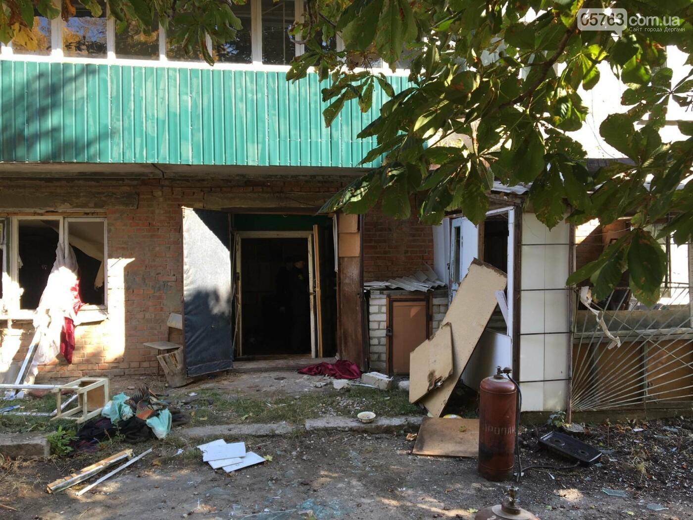 В Дергачах в общежитии прогремел взрыв (Видео), фото-2