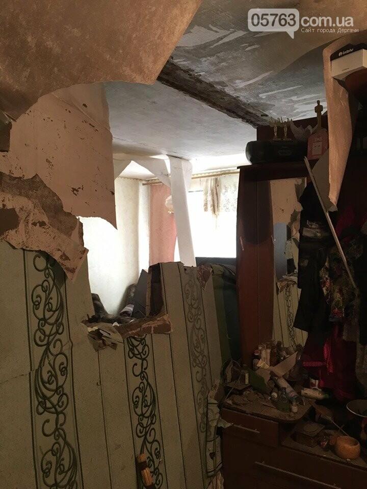 В Дергачах в общежитии прогремел взрыв (Видео), фото-3
