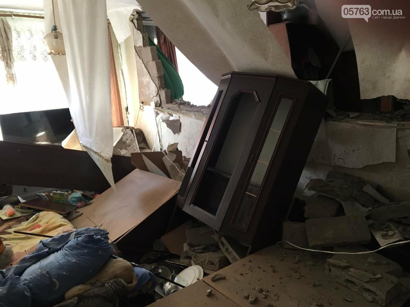 В Дергачах в общежитии прогремел взрыв (Видео), фото-6