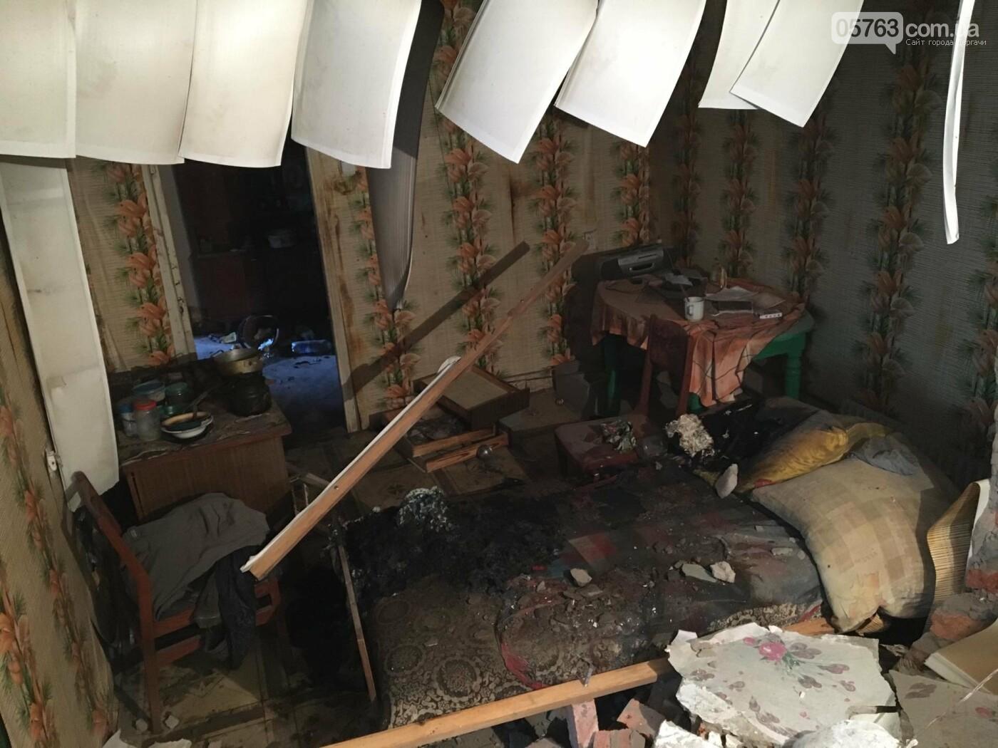 В Дергачах в общежитии прогремел взрыв (Видео), фото-8