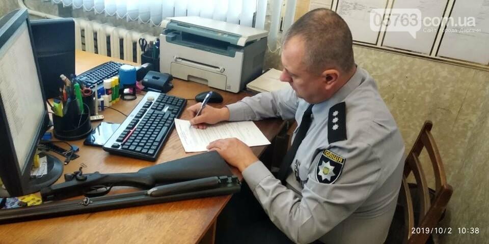 Жители Дергачевщины активно присоединились к добровольной сдачи оружия в полицию., фото-5