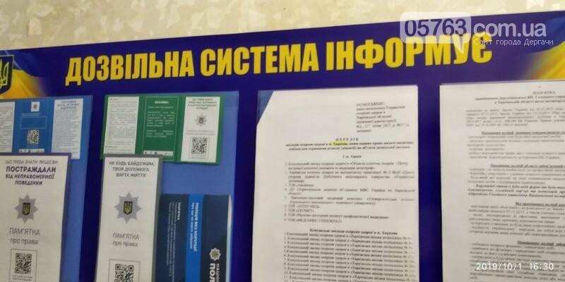 Жители Дергачевщины активно присоединились к добровольной сдачи оружия в полицию., фото-6