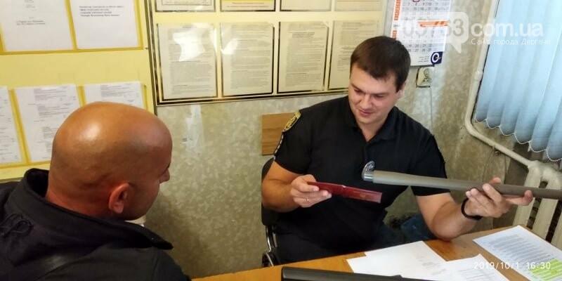 Жители Дергачевщины активно присоединились к добровольной сдачи оружия в полицию., фото-7