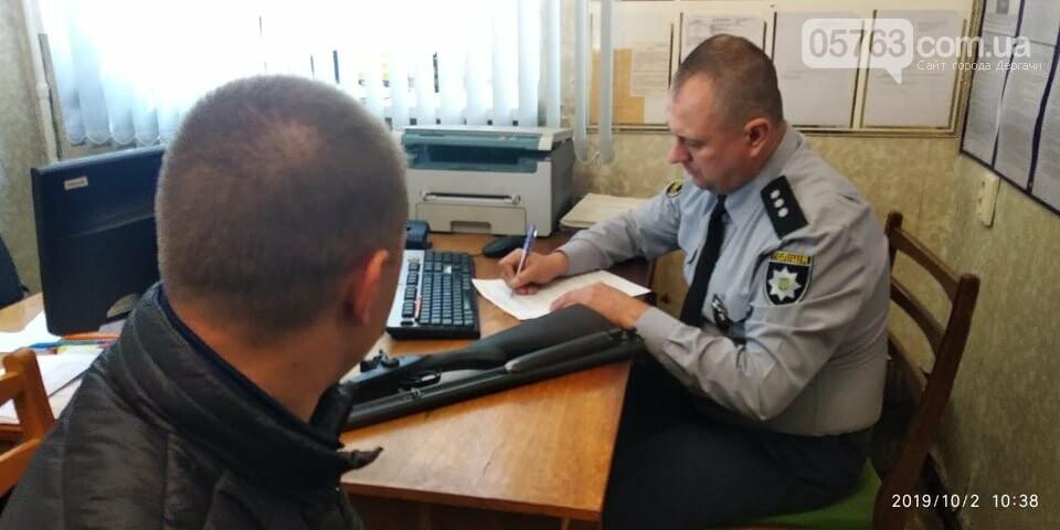 Жители Дергачевщины активно присоединились к добровольной сдачи оружия в полицию., фото-2