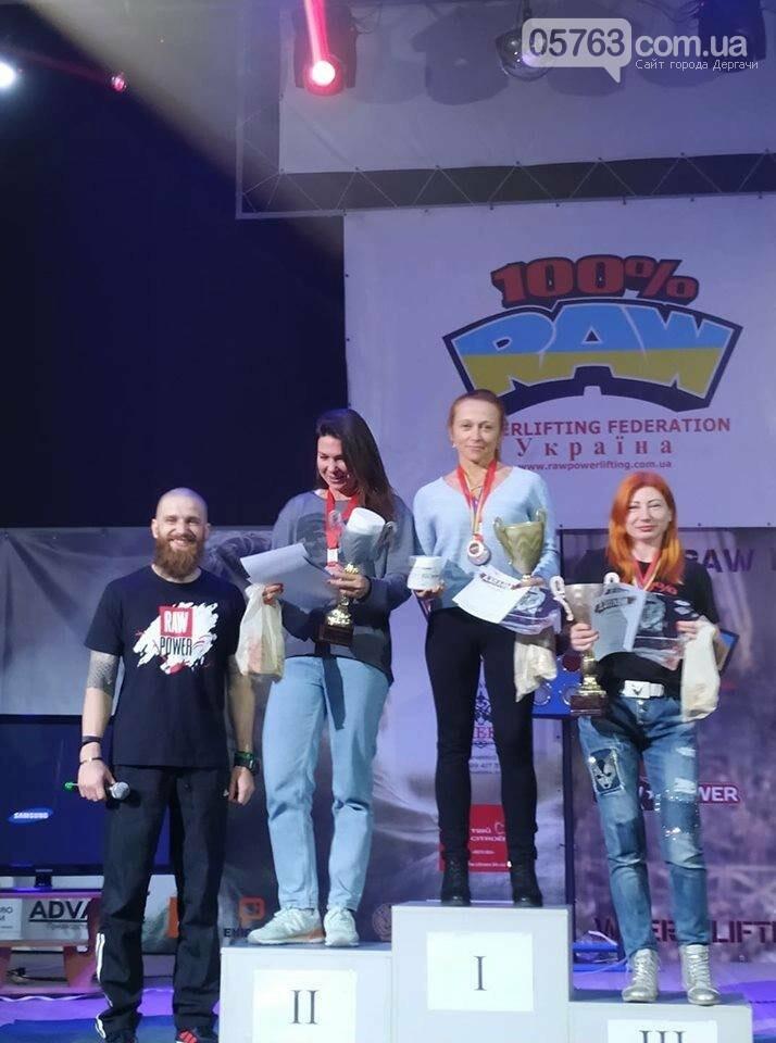В Дергачах відбувся Всеукраїнський турнір з пауерліфтингу та жиму штанги лежачи, фото-3
