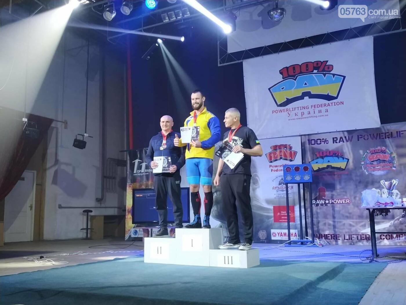 В Дергачах відбувся Всеукраїнський турнір з пауерліфтингу та жиму штанги лежачи, фото-5