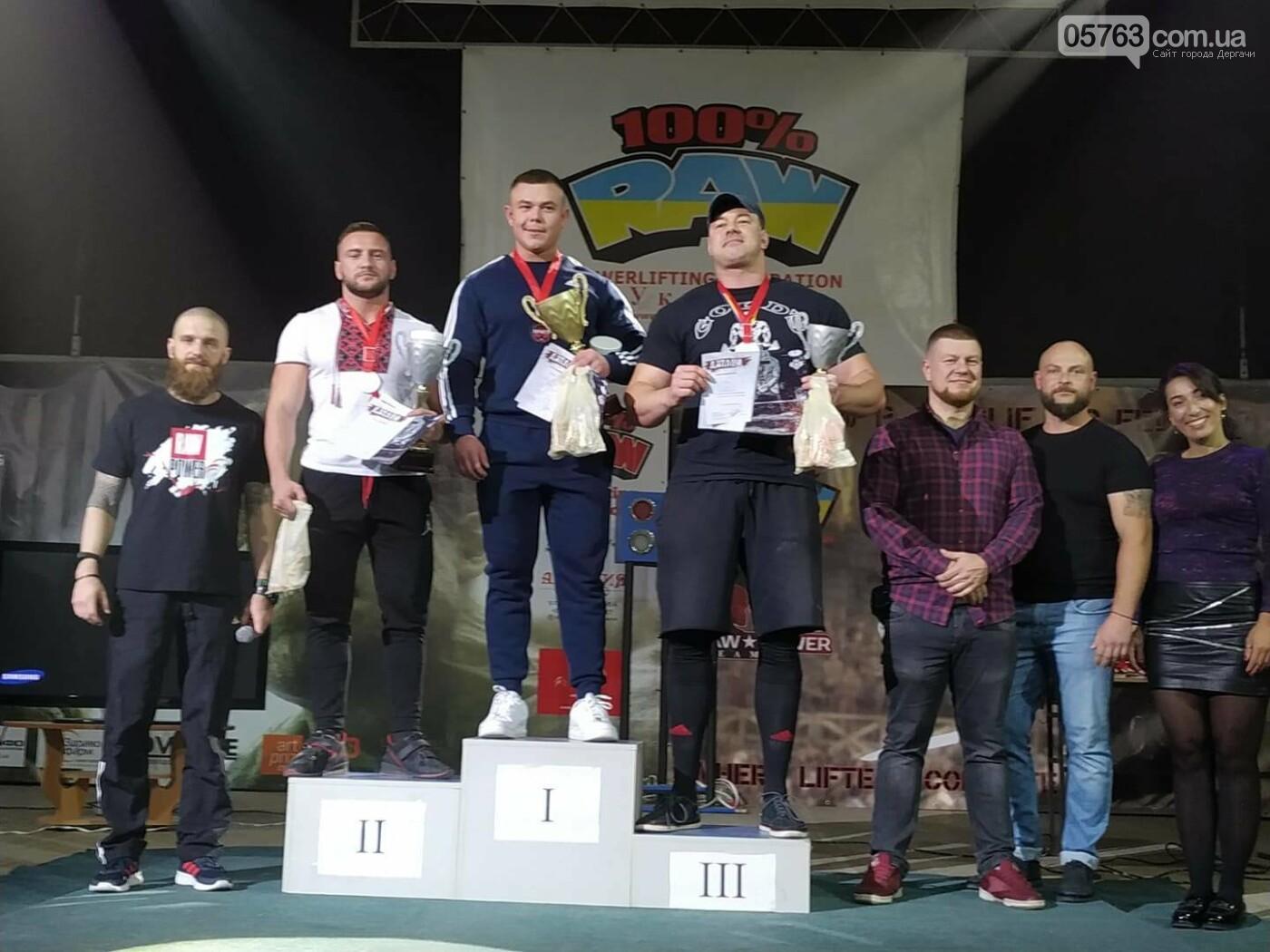 В Дергачах відбувся Всеукраїнський турнір з пауерліфтингу та жиму штанги лежачи, фото-8
