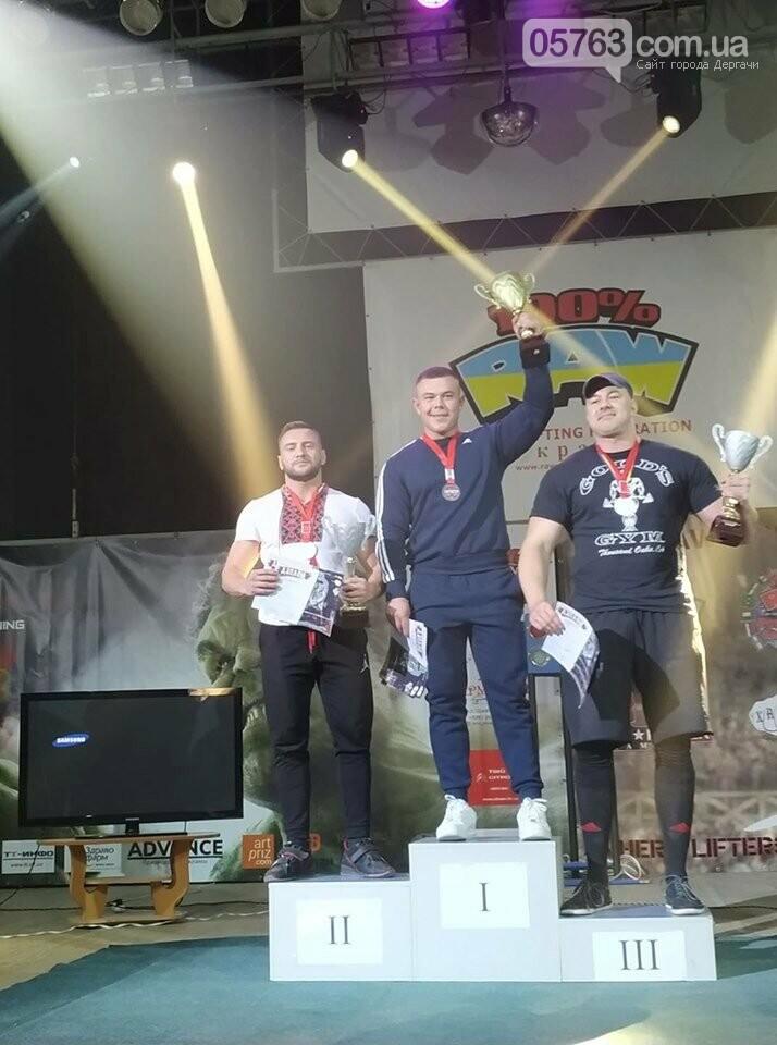 В Дергачах відбувся Всеукраїнський турнір з пауерліфтингу та жиму штанги лежачи, фото-9