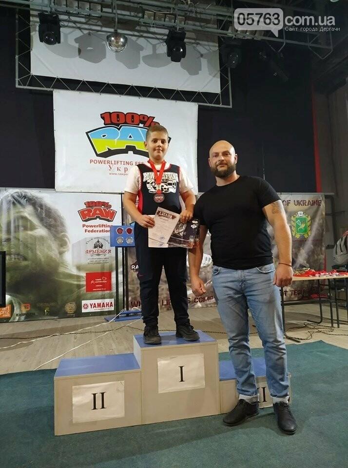 В Дергачах відбувся Всеукраїнський турнір з пауерліфтингу та жиму штанги лежачи, фото-10