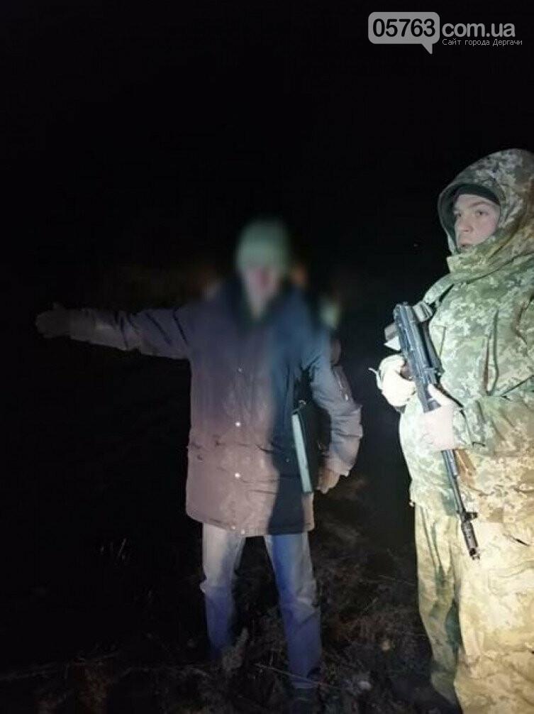 В Дергачевском районе поймали нелегала из России, который хотел обойти «стену Яценюка», фото-1