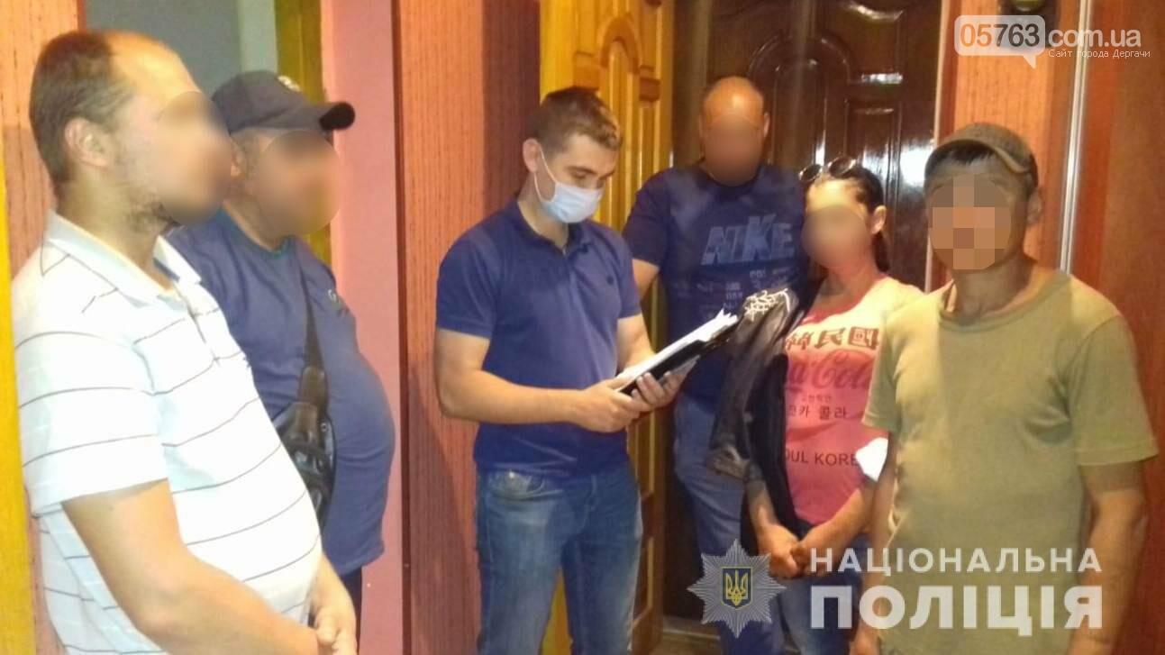 У жителей Дергачей купили машины за «фальшивки», фото-1