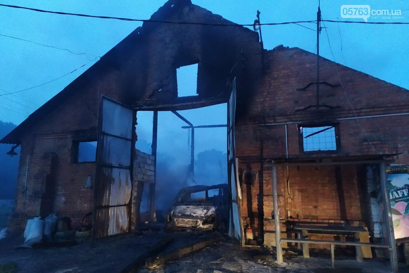 Крупный пожар в Дергачевском районе (ВИДЕО), фото-3