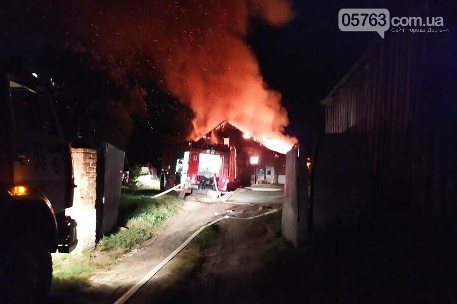 Крупный пожар в Дергачевском районе (ВИДЕО), фото-4